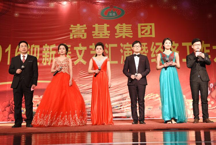 内蒙古11选5遗漏集团2016迎新春文艺汇演掠影