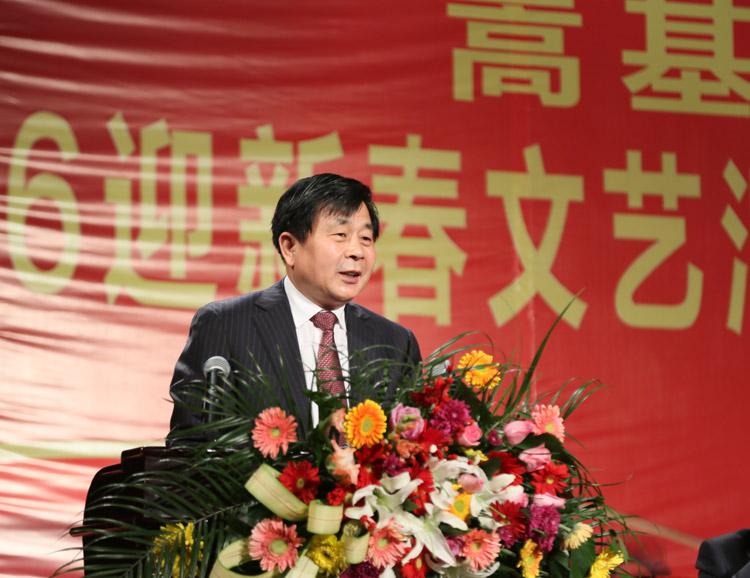 内蒙古11选5遗漏集团2016经济工作会议掠影